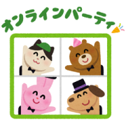 Irasutoya Online Party Sticker for LINE & WhatsApp | ZIP: GIF & PNG