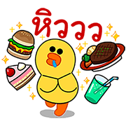 LINE@ Thailand: Greeting Edition Sticker for LINE & WhatsApp | ZIP: GIF & PNG