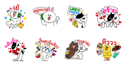 LINE@ Thailand: Greeting Edition Line Sticker GIF & PNG Pack: Animated & Transparent No Background | WhatsApp Sticker