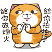 Lan Lan Cat: Effect Stickers Part 1 Sticker for LINE & WhatsApp | ZIP: GIF & PNG