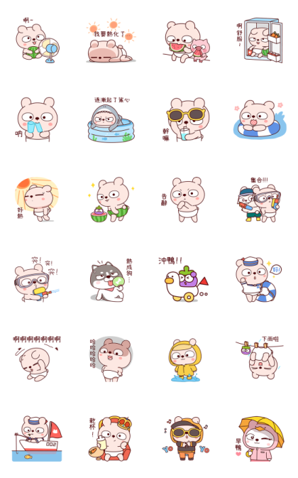 Lengtoo Baby's Summer Life Line Sticker GIF & PNG Pack: Animated & Transparent No Background | WhatsApp Sticker