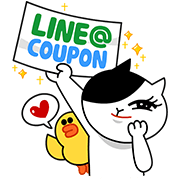Let's Go LINE@! Sticker for LINE & WhatsApp | ZIP: GIF & PNG