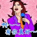 Let's Karaoke Effect Stickers