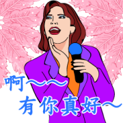 Let's Karaoke Effect Stickers Sticker for LINE & WhatsApp | ZIP: GIF & PNG