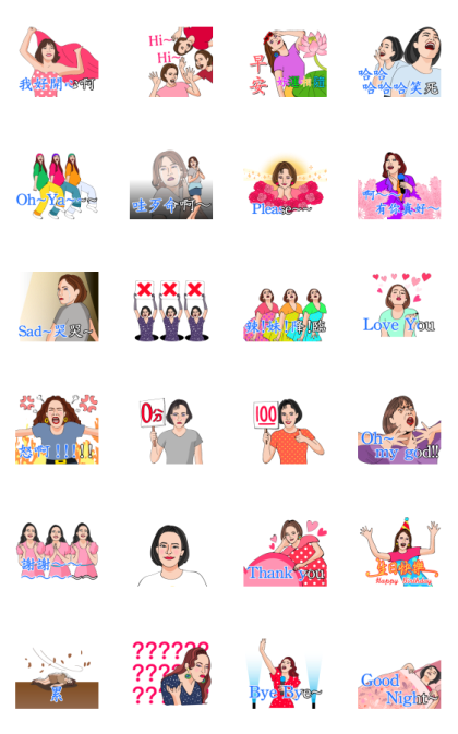 Let's Karaoke Effect Stickers Line Sticker GIF & PNG Pack: Animated & Transparent No Background | WhatsApp Sticker