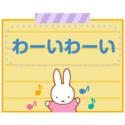 Miffy Memo Stickers Sticker for LINE & WhatsApp | ZIP: GIF & PNG