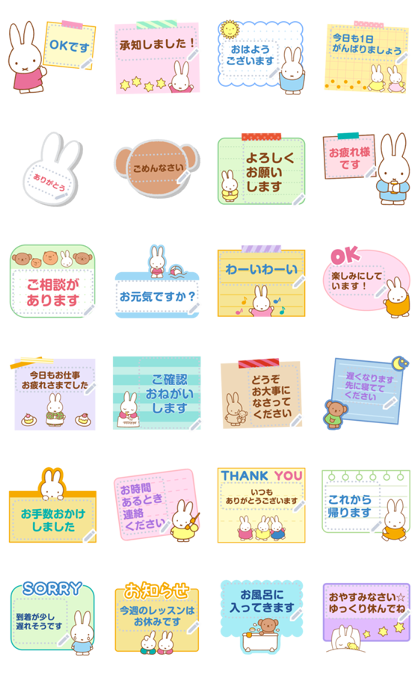 Miffy Memo Stickers Line Sticker GIF & PNG Pack: Animated & Transparent No Background | WhatsApp Sticker