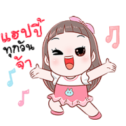 Moji Animated: Version 5 Sticker for LINE & WhatsApp | ZIP: GIF & PNG