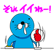 More Talking BONOBONO Stickers Sticker for LINE & WhatsApp | ZIP: GIF & PNG