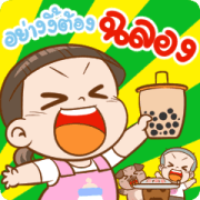NomYen & HuaKrien's Daily Life Sticker for LINE & WhatsApp | ZIP: GIF & PNG