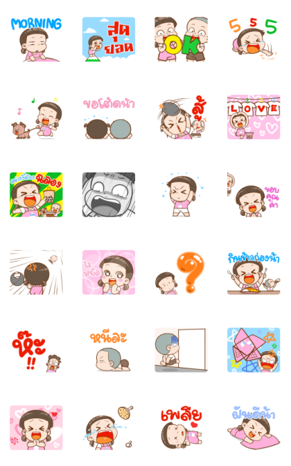 NomYen & HuaKrien's Daily Life Line Sticker GIF & PNG Pack: Animated & Transparent No Background | WhatsApp Sticker