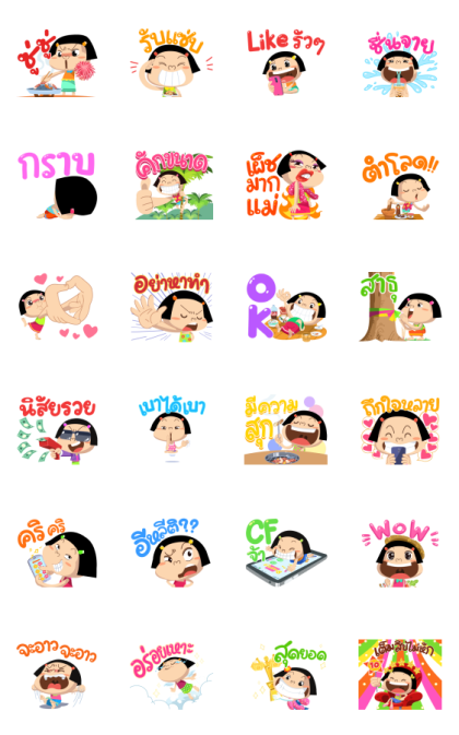 Noo-Hin Shopaholic Line Sticker GIF & PNG Pack: Animated & Transparent No Background | WhatsApp Sticker