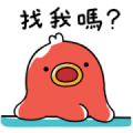 Octopus Sausage 2 Sticker for LINE & WhatsApp | ZIP: GIF & PNG