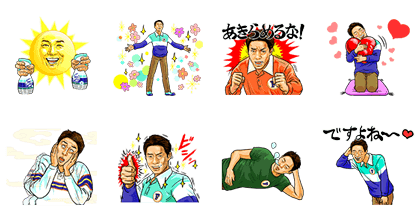 Oka Fujio Stickers by MyRecipe.com (P&G) Line Sticker GIF & PNG Pack: Animated & Transparent No Background | WhatsApp Sticker