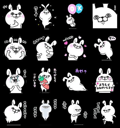 P&G MyRepi × Rabbit100% Line Sticker GIF & PNG Pack: Animated & Transparent No Background   WhatsApp Sticker