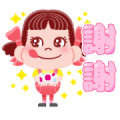 Peko's Sweet Stickers Sticker for LINE & WhatsApp | ZIP: GIF & PNG