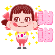 Peko's Sweet Stickers Sticker for LINE & WhatsApp | ZIP: GIF & PNG