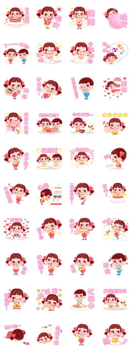 Peko's Sweet Stickers Line Sticker GIF & PNG Pack: Animated & Transparent No Background   WhatsApp Sticker