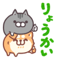 Plump Dog & Plump Cat Animated 3 Sticker for LINE & WhatsApp | ZIP: GIF & PNG