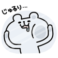 Polar Bear × LINE Table