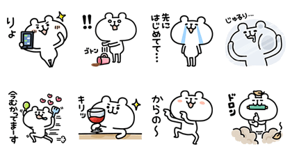 "Polar Bear"" × ""LINE Table Line Sticker GIF & PNG Pack: Animated & Transparent No Background 