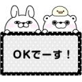 Rabbit and Bear 100% Memo Stickers Sticker for LINE & WhatsApp | ZIP: GIF & PNG