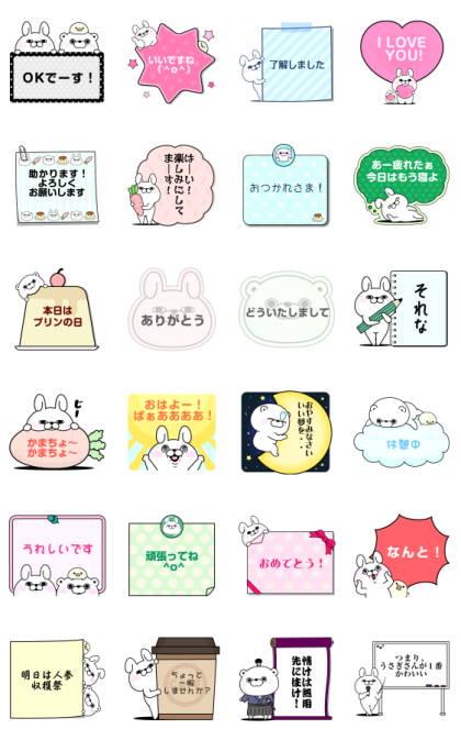 Rabbit and Bear 100% Memo Stickers Line Sticker GIF & PNG Pack: Animated & Transparent No Background | WhatsApp Sticker