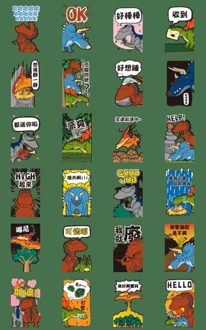 SHAKUREL DINOSAUR Line Sticker GIF & PNG Pack: Animated & Transparent No Background | WhatsApp Sticker