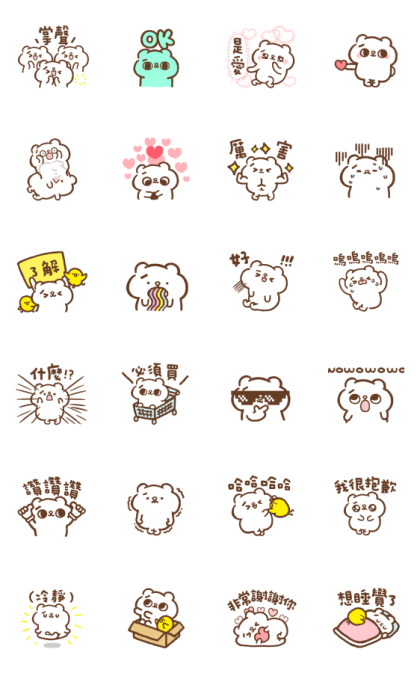 SONG SONG MEOW SO DRAMATIC!! Line Sticker GIF & PNG Pack: Animated & Transparent No Background | WhatsApp Sticker