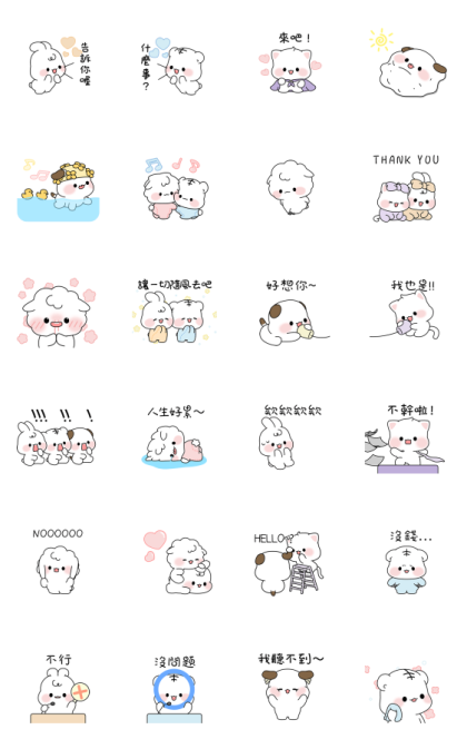 SUMMER TIME! Pompom Friends! Line Sticker GIF & PNG Pack: Animated & Transparent No Background | WhatsApp Sticker