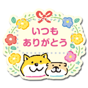 Shibanban Memo Stickers Sticker for LINE & WhatsApp | ZIP: GIF & PNG