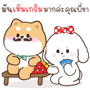 Shibung & Bingsu Animated 3 Sticker for LINE & WhatsApp | ZIP: GIF & PNG