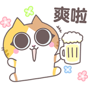 Sinkcomic's Cats: Cute Yaya Effects Sticker for LINE & WhatsApp | ZIP: GIF & PNG
