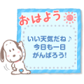 Snoopy Memo Stickers Sticker for LINE & WhatsApp | ZIP: GIF & PNG