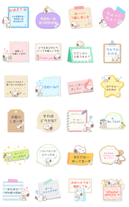 Snoopy Memo Stickers Line Sticker GIF & PNG Pack: Animated & Transparent No Background   WhatsApp Sticker