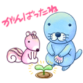 Soft BONOBONO Stickers Cheer Up Your Day Sticker for LINE & WhatsApp | ZIP: GIF & PNG