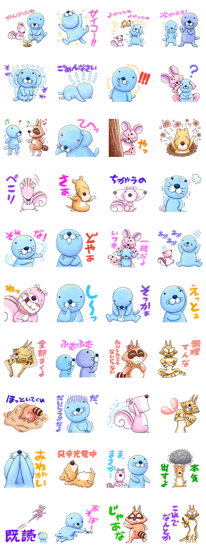 Soft BONOBONO Stickers Cheer Up Your Day Line Sticker GIF & PNG Pack: Animated & Transparent No Background | WhatsApp Sticker