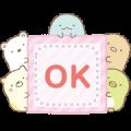 Sumikko Gurashi Memo Stickers