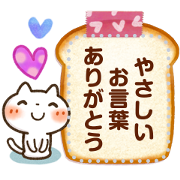 Sweet Healing Memo Stickers Sticker for LINE & WhatsApp | ZIP: GIF & PNG