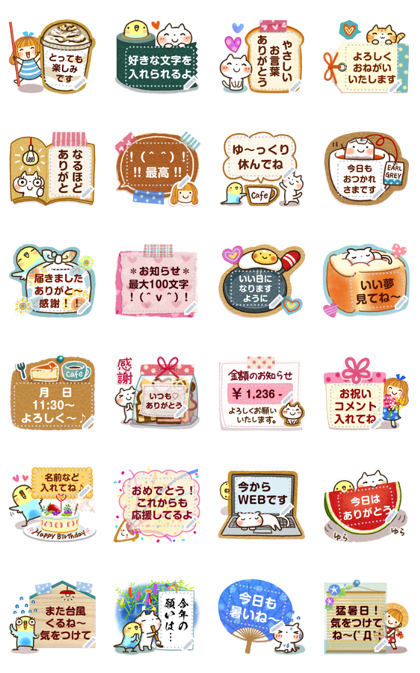 Sweet Healing Memo Stickers Line Sticker GIF & PNG Pack: Animated & Transparent No Background   WhatsApp Sticker