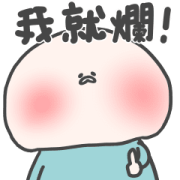 TWODEERMAN: Very Useful Stickers Sticker for LINE & WhatsApp | ZIP: GIF & PNG