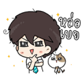 The Salary Man & Tofu the Funny Cat 2 Sticker for LINE & WhatsApp | ZIP: GIF & PNG