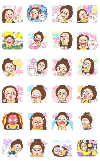 TuaGom Effect Stickers Line Sticker GIF & PNG Pack: Animated & Transparent No Background | WhatsApp Sticker