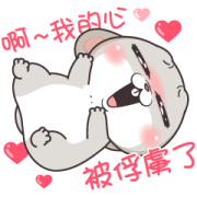 Very Miss Rabbit Effect Sticker Sticker for LINE & WhatsApp | ZIP: GIF & PNG