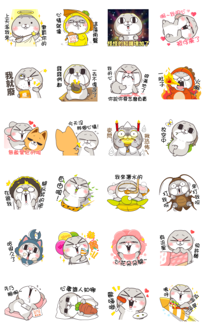 Very Miss Rabbit Effect Sticker Line Sticker GIF & PNG Pack: Animated & Transparent No Background | WhatsApp Sticker