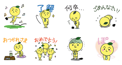 Yuzuriman Line Sticker GIF & PNG Pack: Animated & Transparent No Background | WhatsApp Sticker