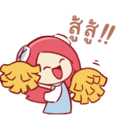 zbingz Friends Sticker for LINE & WhatsApp | ZIP: GIF & PNG