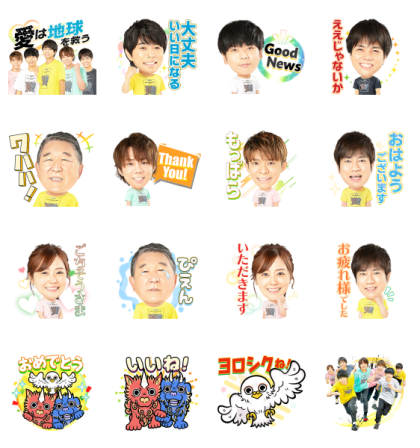 24-Hour Television: Love Saves the Earth Line Sticker GIF & PNG Pack: Animated & Transparent No Background | WhatsApp Sticker