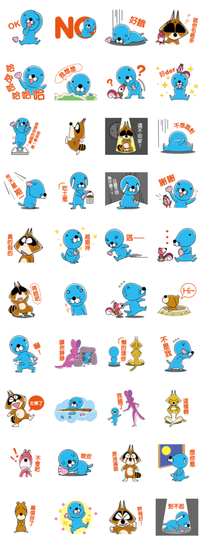 BONOBONO and His Forest Friends Line Sticker GIF & PNG Pack: Animated & Transparent No Background | WhatsApp Sticker