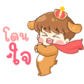 Baby 'B' Animated Lazy Prince Sticker for LINE & WhatsApp | ZIP: GIF & PNG